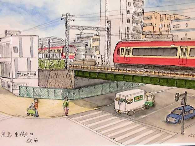 お茶のま展vol.33 「描き鉄よしあき」鉄道スケッチ画展