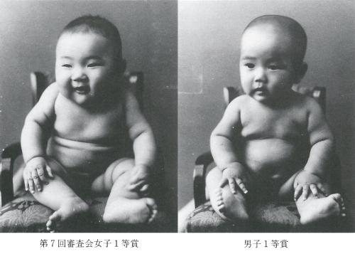「赤ちゃん審査会」で優勝した子どもたちの写真