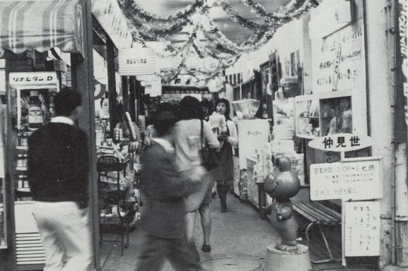 仲見世商店街