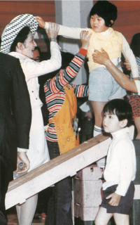 美智子さまと「富士学園」の子どもたち