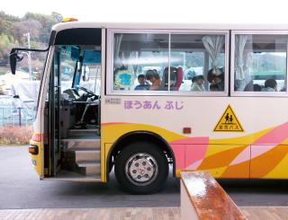 「ふじ」の送迎バス